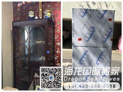 办理国际长途运输,请问家具从上海海运到马来西亚如何操作?