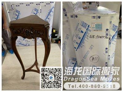 經歷分享!北京到美國國際搬家打包要怎么打包才能保證物品安全?