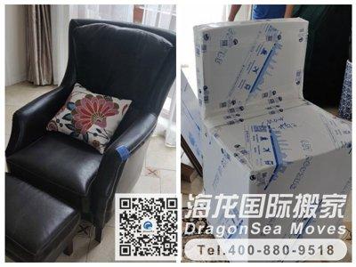 北京海运行李到美国,为什么移民大都选择整柜运输?