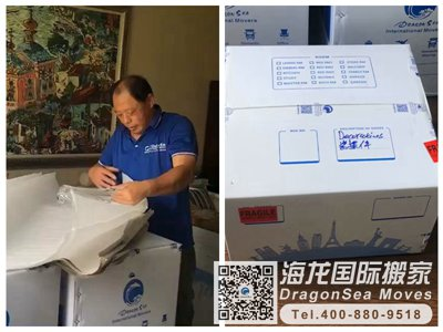 亲历者支招:上海海运私人物品到澳大利亚墨尔本怎样运输好?