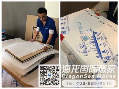 家具從北京國際運輸到馬來西亞吉隆坡,運輸方式有哪些?