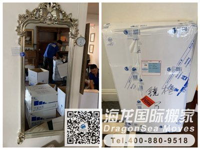 北京到英国国际搬家公司排名如何?找哪家好?