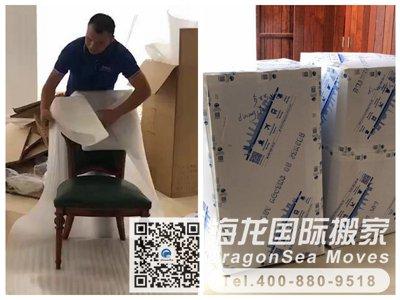 蘇州國際長途搬家到澳洲,搬運新家具注意事項有哪些?
