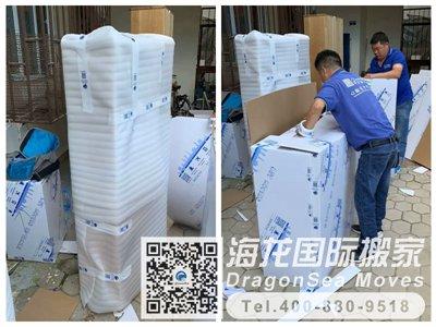 深圳到香港搬家公司哪家好?搬新家具需要注意什么?