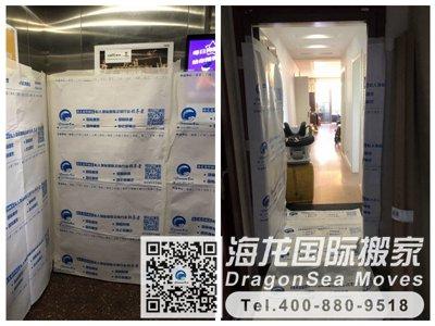 上海跨国搬家到加拿大怎么搬省钱?上海国际搬家公司哪家最便宜?