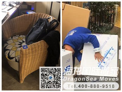 出国定居,上海国际搬家到美国洛杉矶如何选择搬家公司?