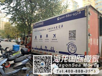 北京海運樂器去英國,海運搬家公司怎么樣?