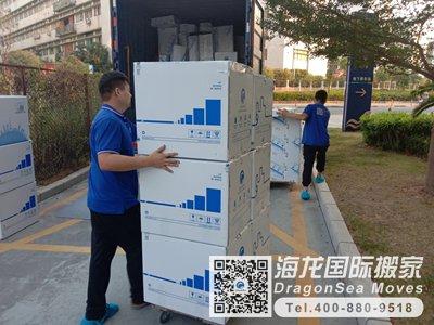 深圳跨國搬家到德國,如何辦理私人物品報關?