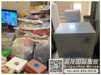 北京海运搬家到匈牙利,她又选择了这一家国际搬家公司
