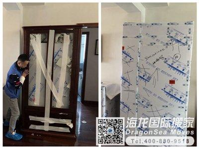 上海家具海运到加拿大,为什么选择海龙国际搬家?