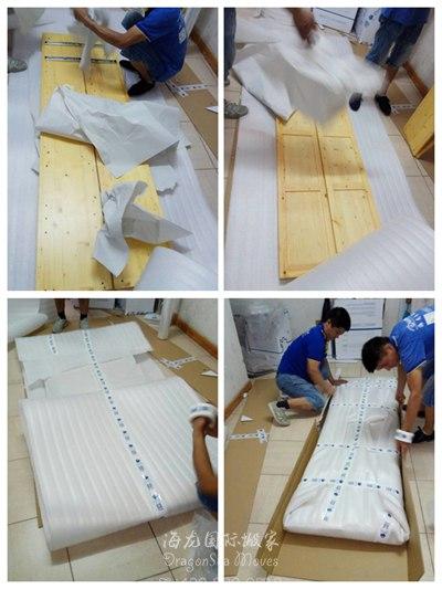 上海跨国海运家具到马来西亚