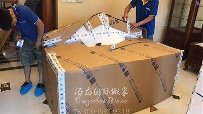 北京海运旧家具到西班牙贵吗