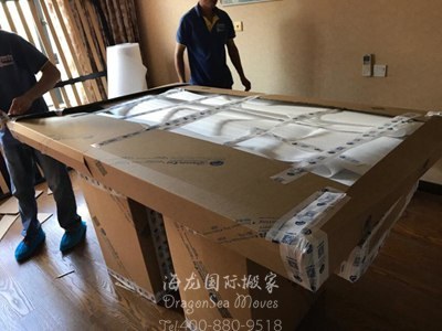 北京门到门国际海运搬家到西班牙