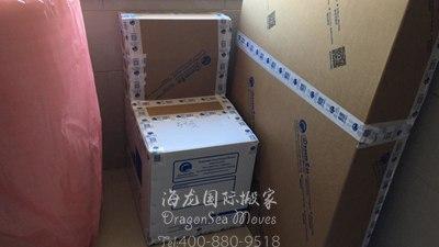 深圳门到门搬家到日本运费多少