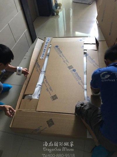 深圳门到门搬家到日本流程怎样
