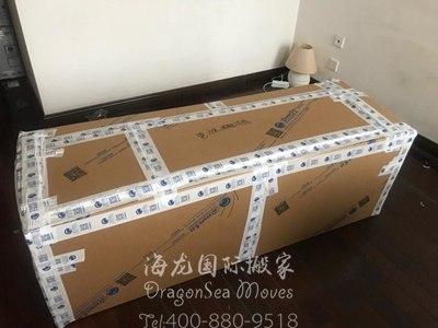 上海海运家具到加拿大运费多少