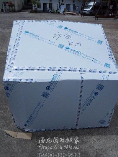 广州海运家具到马来西亚搬家公司