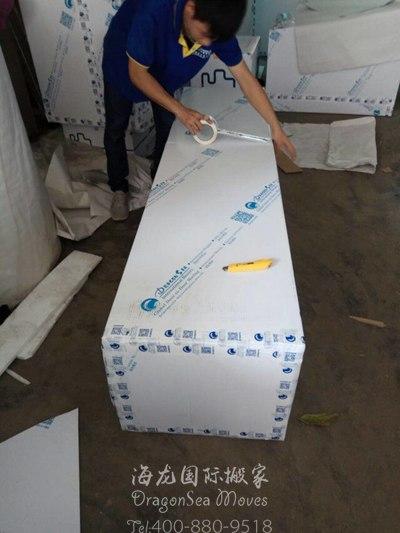 广州海运家具到马来西亚操作流程
