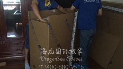 北京家具海运到新加坡怎么海运