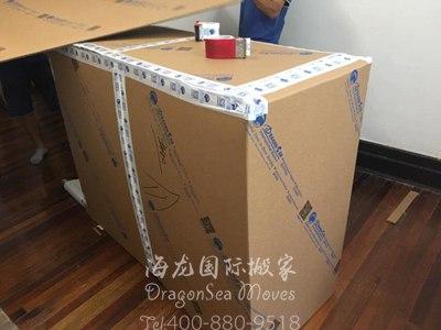 北京家具海运到新加坡流程怎样