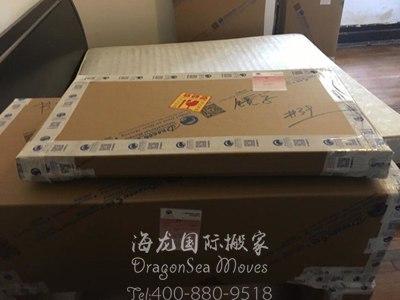 北京国际搬家到新加坡