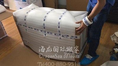 广州移民国际海运搬家到法国