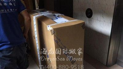 广州移民门到门跨国搬家到法国