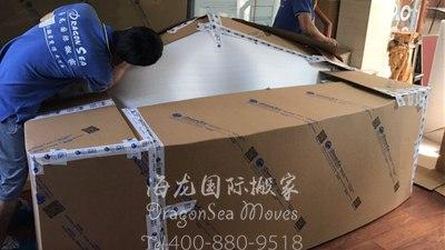 北京往新西兰门到门海运私人物品流程