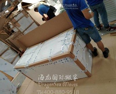 深圳长途搬家到香港流程