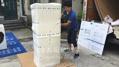 深圳海运私人物品到英国海运公司