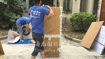 深圳海运私人物品到英国国际搬家公司