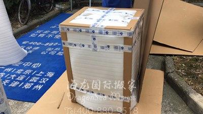 深圳海运私人物品到英国怎么操作
