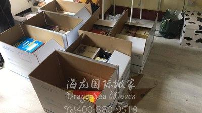 深圳越洋海运私人物品到英国