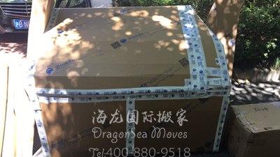 上海海运旧家具到新西兰国际搬家公司
