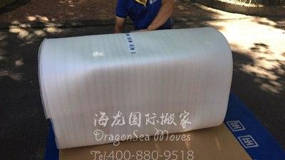 上海移民海运旧家具到新西兰