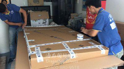 深圳国际海运家具到新西兰