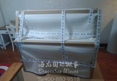 上海海运私人物品到马来西亚麻烦吗