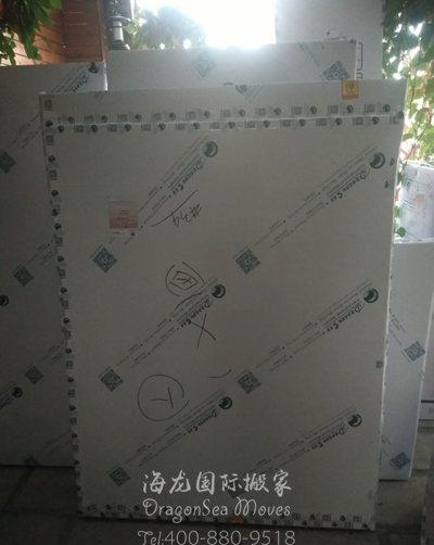 上海海运私人物品到马来西亚多少钱
