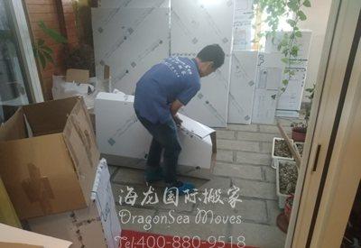 上海国际海运私人物品到马来西亚