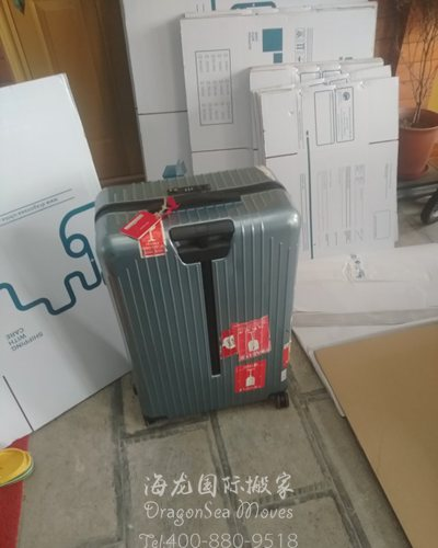 上海跨国海运私人物品到马来西亚
