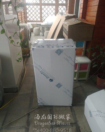 上海移民海运私人物品到马来西亚