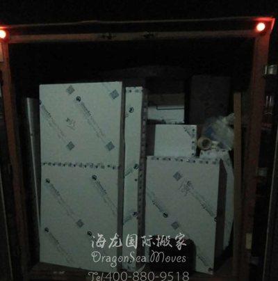 上海海运私人物品到马来西亚