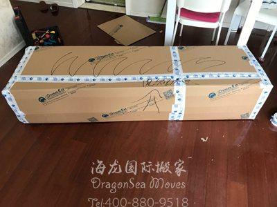 广州海运家具到美国操作流程