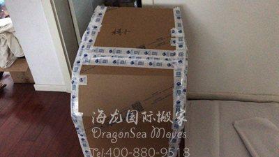 北京海运私人家具到台湾怎么操作