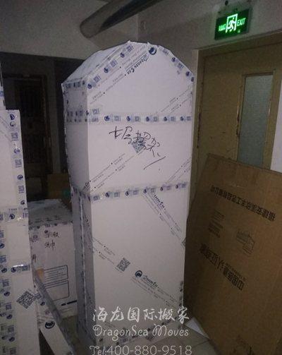 北京海运私人家具到台湾运费