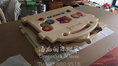 北京海运私人家具到台湾