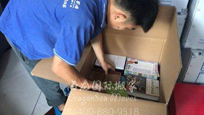 北京门到门海运私人家具到台湾