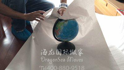 深圳长途搬家到香港