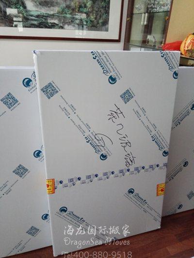 广州往美国门到门跨国搬运私人物品时间