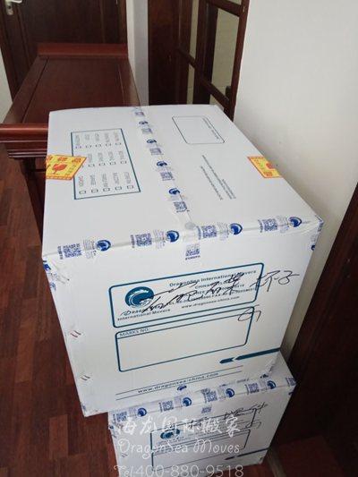 广州跨国海运私人物品到美国